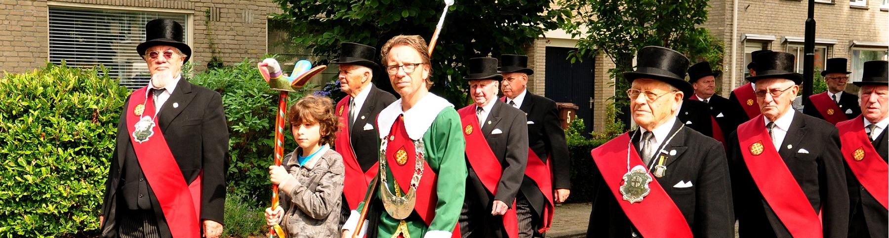 Gilde Sint Sebastiaan Hilvarenbeek